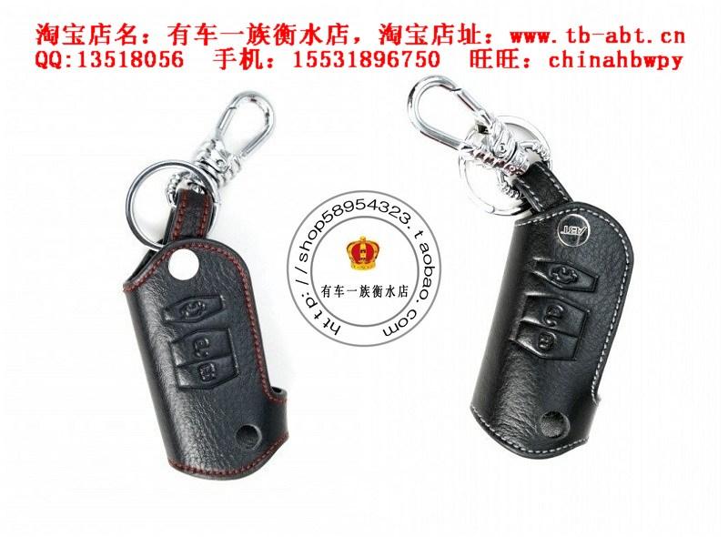 马自达钥匙包 汽车钥匙包 汽车钥匙包高清图片